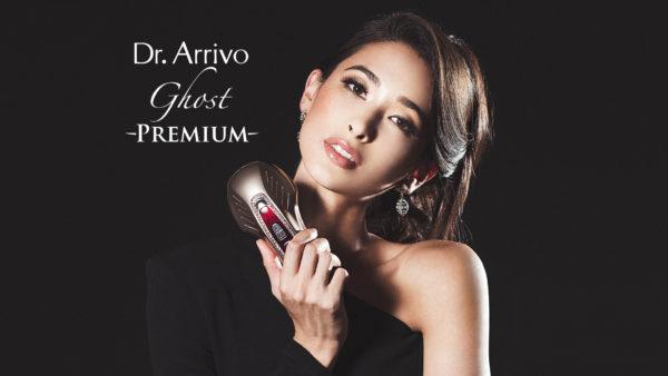 máy làm đẹp Dr Arrivo Ghost Premium