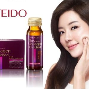 Collagen Enriched Shiseido dạng nước