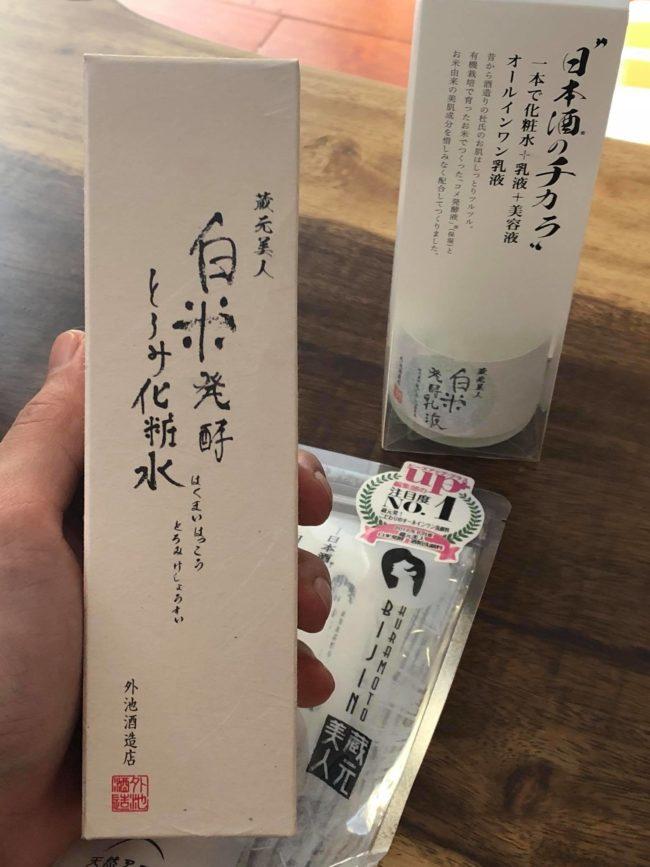 Kuramoto Bijin Ferment Lotion - Kem dưỡng trắng da Sake