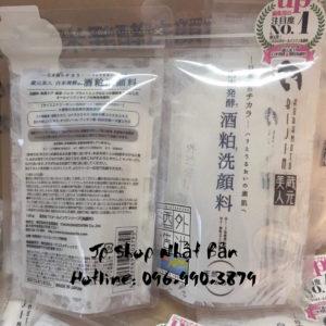 Kuramoto Bijin Sake Kasu - Sữa rửa mặt tinh chất men gạo Sake