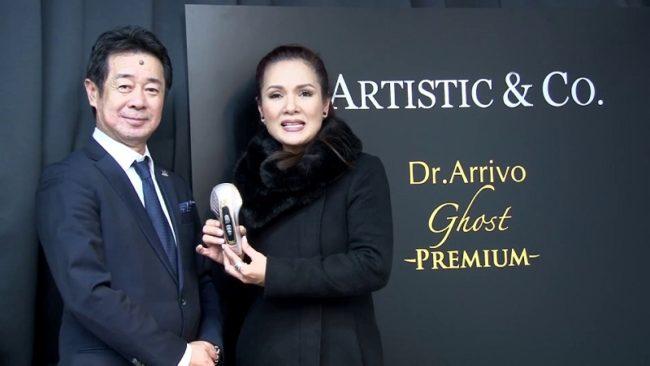 dr arrivo ghost permium nhật bản