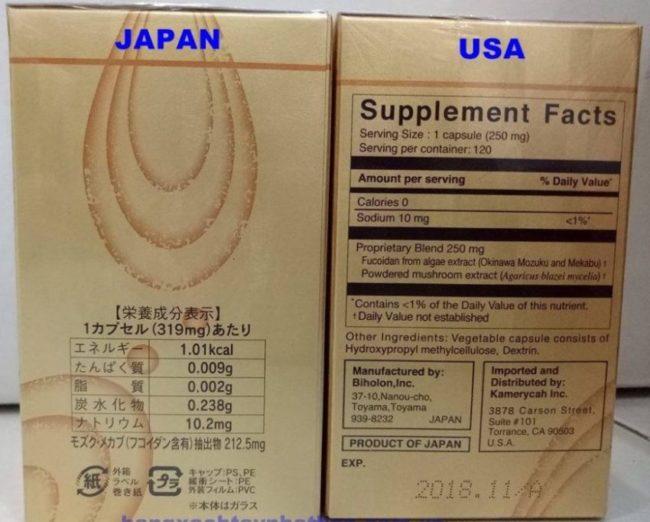 phân biệt fucoidan umino shizuku nội địa nhật và USA
