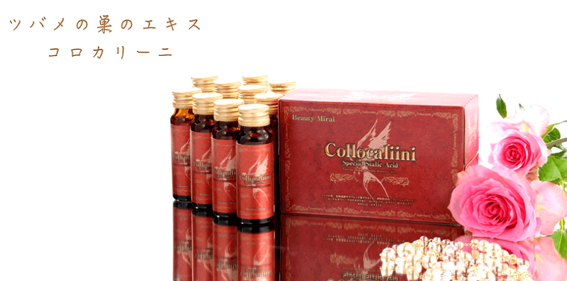 Tinh Chất Tổ Yến Collocaliini Special - Nước uống đẹp da
