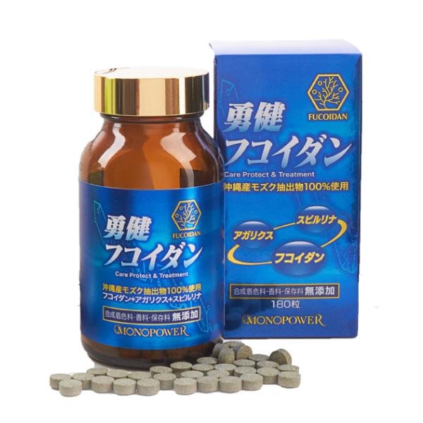 thuốc ngăn ngừa và điều trị ung thư yuken fucoidan