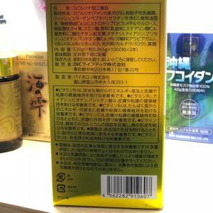 tảo xoắn vàng spirulina ex