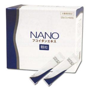 fucoidan nano nhật bản