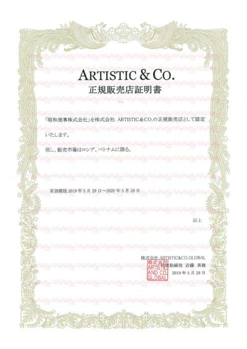 giấy chứng nhận đại lý artistic&co